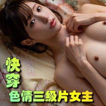 奇书网 《快穿之色情三级片女主》